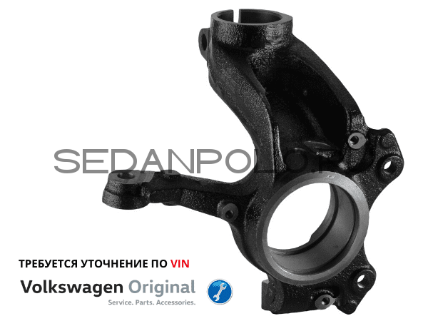 Кулак поворотный передний правый Volkswagen Polo Sedan / Rapid Оригинал VAG