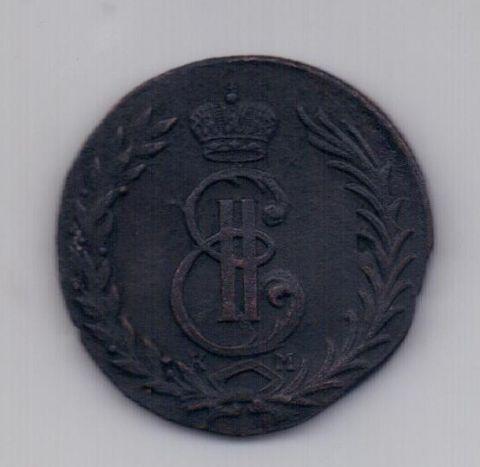 5 копеек 1774 года Сибирь