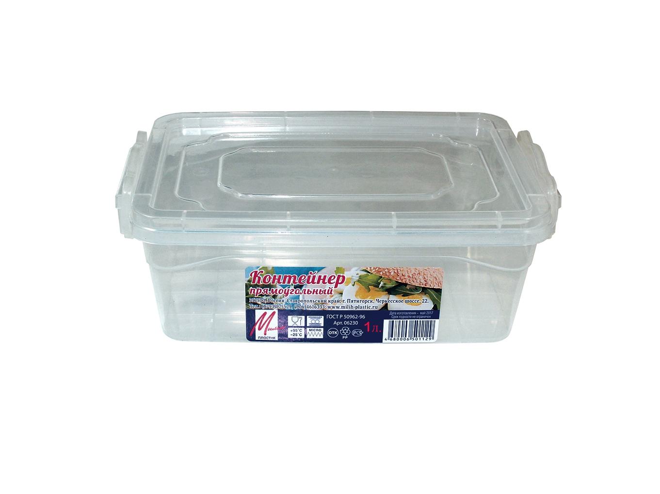 Контейнер прямоугольный для пищевых продуктов 1л.