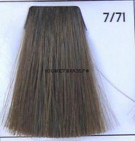 Крем краска для волос 7/71 Русый коричнево-пепельный 100 мл.  Galacticos Professional Metropolis Color