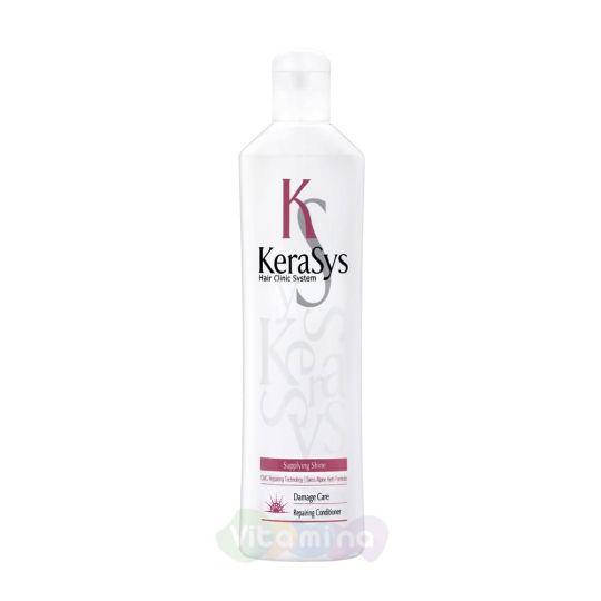 KeraSys Восстанавливающий кондиционер для волос, 180 мл