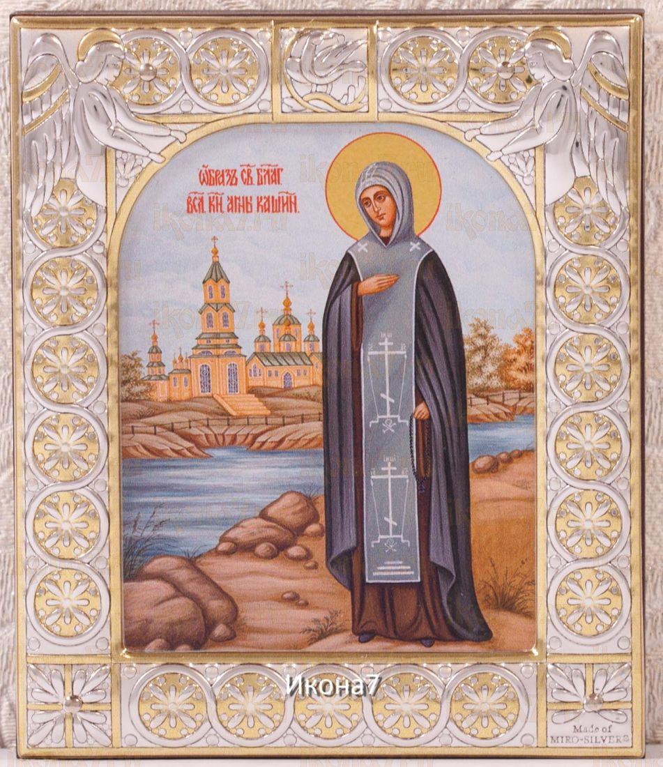 Икона Анна Кашинская (9х10,5см)