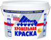 Краска Кровельная Новбытхим по Шиферу 11.5кг Акриловая