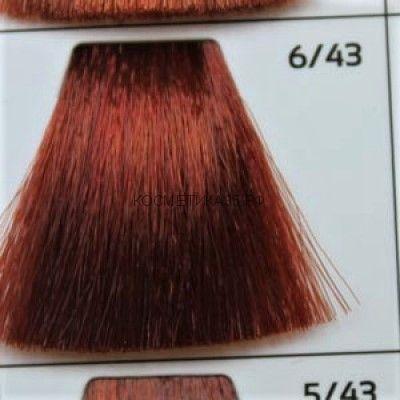 Крем краска для волос 6/43 Тёмно русый медно-золотистый 100 мл.  Galacticos Professional Metropolis Color