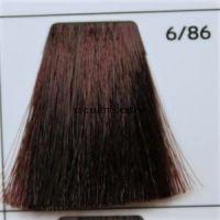 Крем краска для волос 6/86 Тёмно русый махагоновый-фиолетовый 100 мл.  Galacticos Professional Metropolis Color