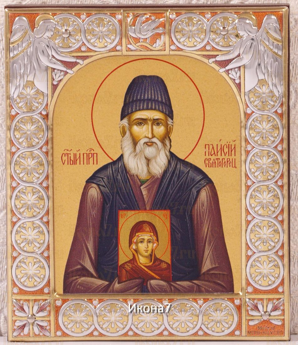 Икона Паисий Святогорец (9х10,5см)