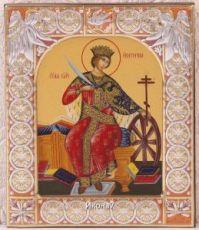 Икона Екатерина Александрийская (9х10,5см)