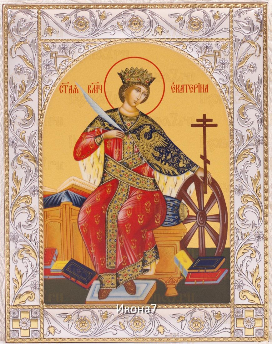 Екатерина Александрийская (14х18см)