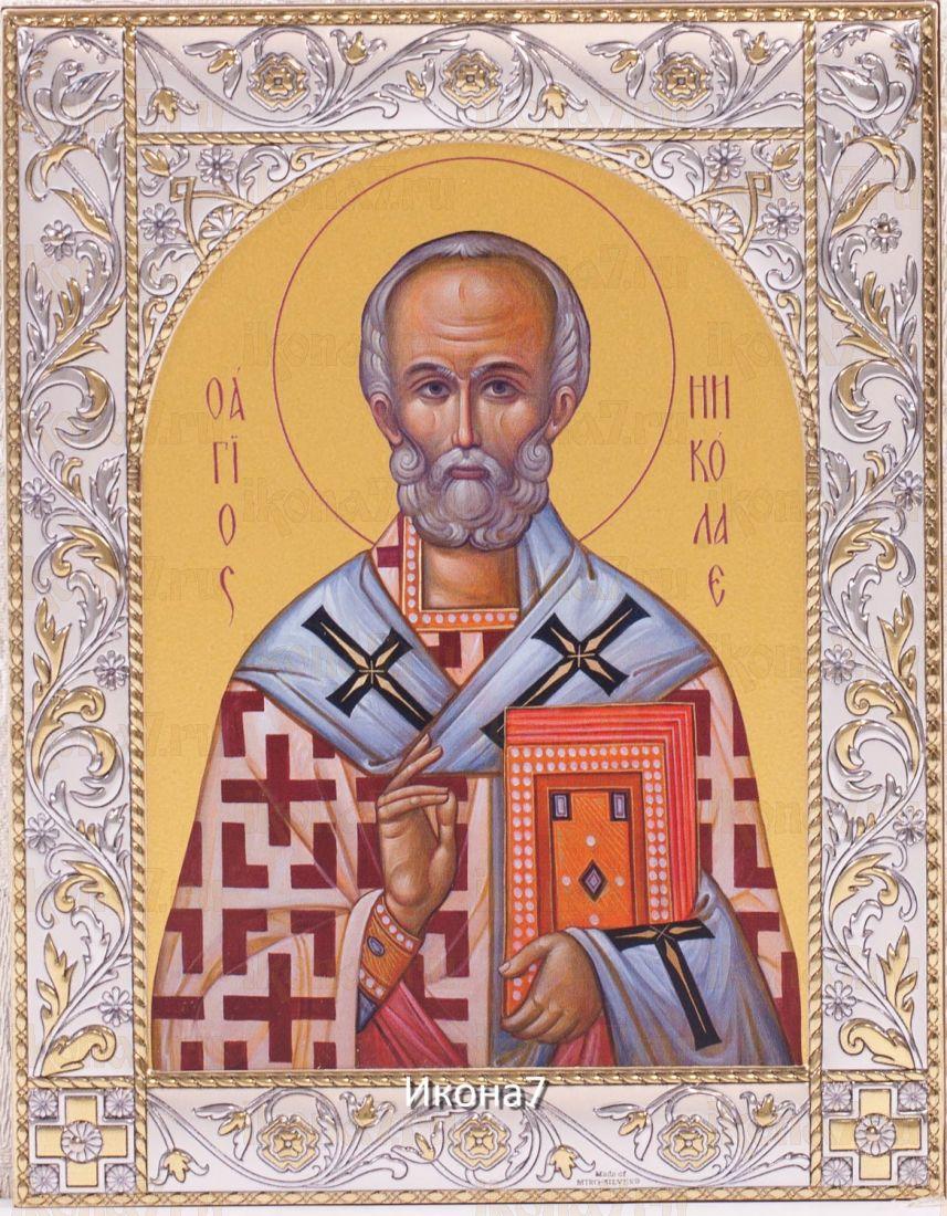 Николай Чудотворец (14х18см)