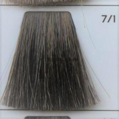 Крем краска для волос 7/1 Русый Пепельный 100 мл.  Galacticos Professional Metropolis Color