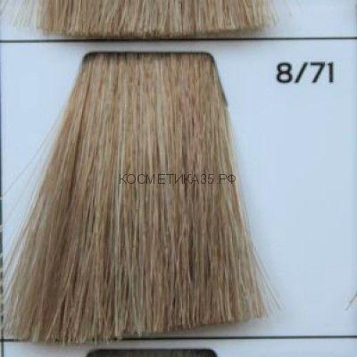 Крем краска для волос 8/71 Светло русый коричневый- пепельный 100 мл.  Galacticos Professional Metropolis Color