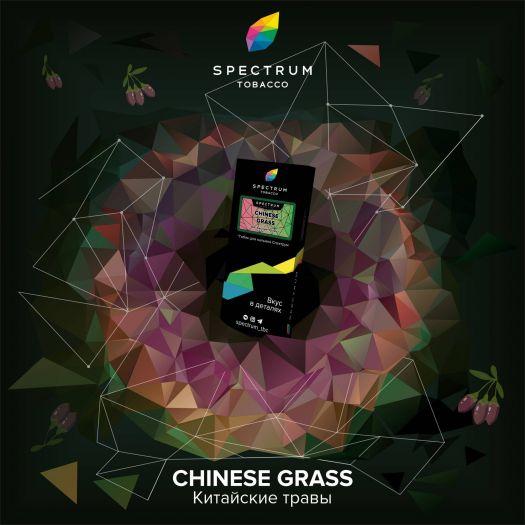 Табак Spectrum Hard Chinese Grass