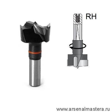 Сверло чашечное правое для присадочного станка DIMAR D 25 x 55,5 L 57,5 хвостовик 10 x 26 присадка RH 2031077