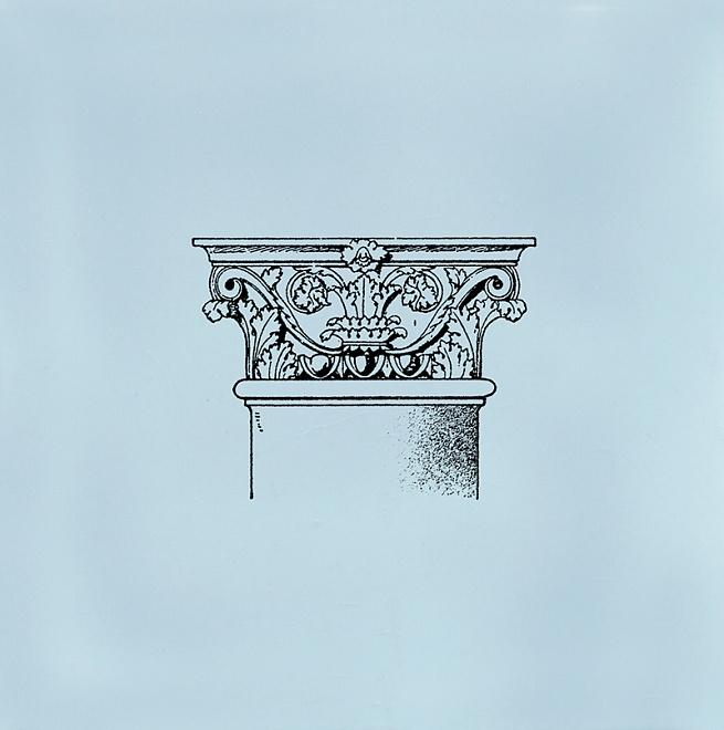 STG/A501/17004 | Декор Авеллино