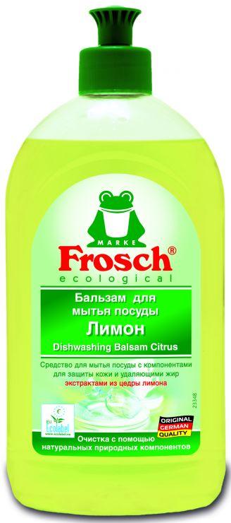 Frosch Бальзам для мытья посуды Лимон 0,5 л