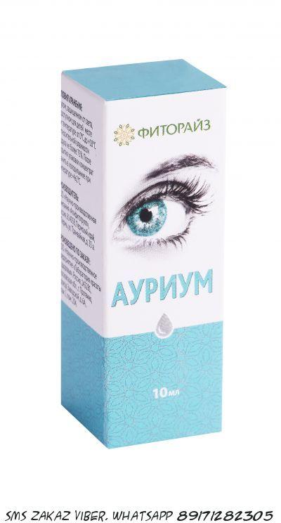 Капли глазные Ауриум