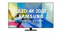 """Телевизор QLED Samsung QE49Q80TAU 49"""" (2020)"""