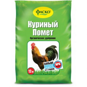 Удобрение сухое Фаско Куриный помет органическое гранулированное 12 кг. - все для сада, дома и огорода!