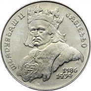 500 злотых Польша 1989 - Король Владислав II Ягелло/Ягайло (Jogaila) 1386-1434