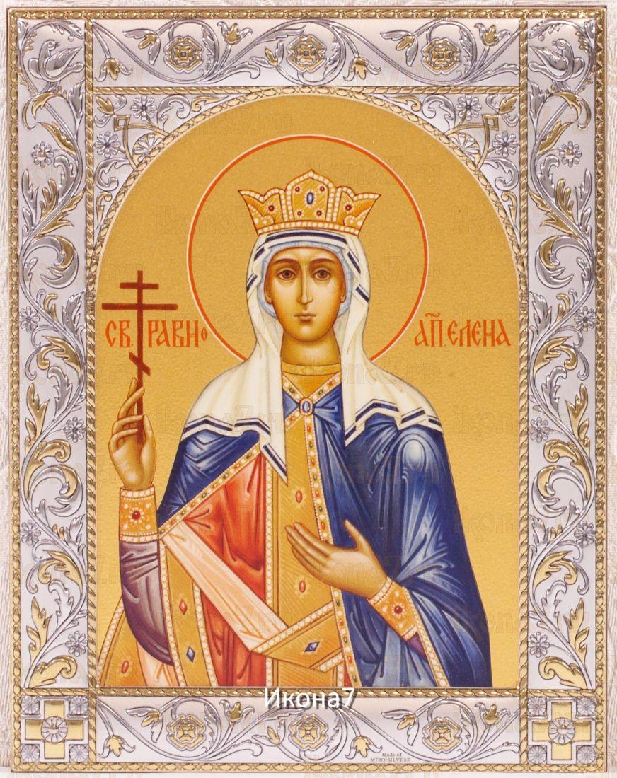 Елена равноапостольная царица (14х18см)