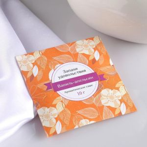 """Аромасаше """"Запахи удовольствия"""", ваниль-апельсин, вес 10 г, размер 10?10.5 см 4879926"""