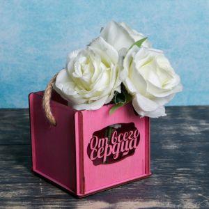 """Кашпо деревянное """"Коробок. От всего сердца"""", самосборный, ручка верёвка, розовый 3638545"""