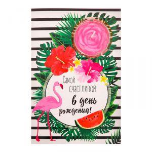 """Свеча в открытке """"Самой счастливой в день рождения!"""""""
