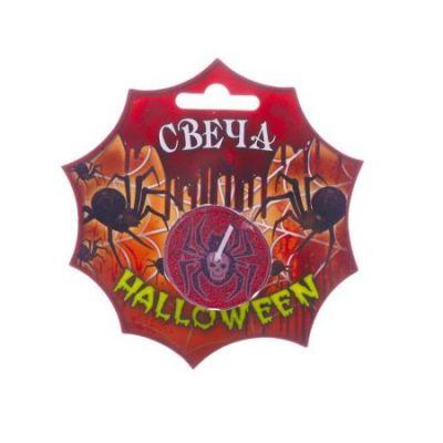 Свечи для Хэллоуина