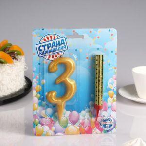 Набор Свеча для торта цифра 3 Гигант, золотая, с фонтаном 4929080
