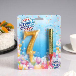 Набор Свеча для торта цифра 7 Гигант, золотая, с фонтаном 4929084
