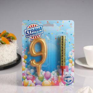 Набор Свеча для торта цифра 9 Гигант, золотая, с фонтаном 4929086