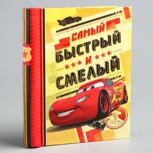 """Фотоальбом на 10 магнитных листов в твёрдой обложке """"Самый быстрый и смелый"""", Тачки"""