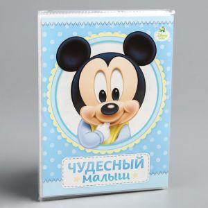 """Фотоальбом на 36 фото в мягкой обложке с наклейками """"Чудесный малыш"""", Микки Маус и друзья, Дисней Беби"""