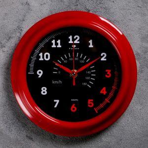 "Часы настенные ""Спидометр"", ""Рубин"", 21х21 см 2566681"