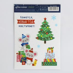 Наклейка со светящимся слоем «Новый год наступает», 10,5 х 14,8 см   4224423
