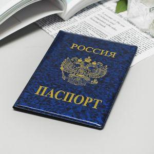 Обложка для паспорта, тиснение герб, цвет синий