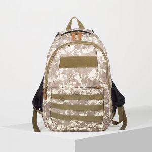 Рюкзак туристический, отдел на молнии, 2 наружных кармана, 2 боковых кармана, цвет коричневый