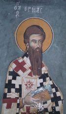 Икона Ерм апостол