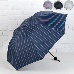 Зонт механический «Полоска», 4 сложения, 8 спиц, R = 48,5 см, цвет МИКС