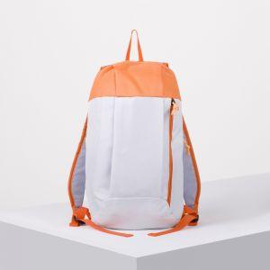 Рюкзак молодёжный, отдел на молнии, наружный карман, цвет оранжевый/белый
