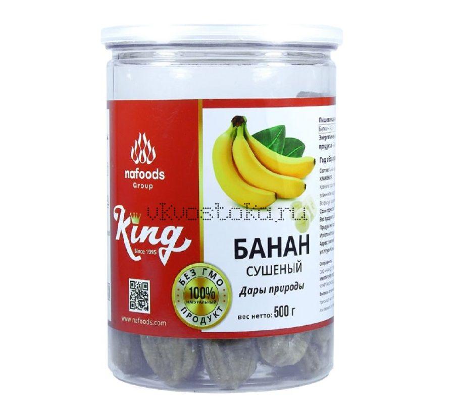 Банан сушеный натуральный King 500гр