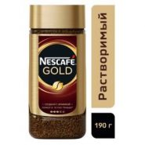 Nescafe Gold 190 qr