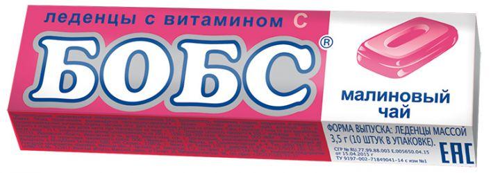 Бобс 35г чай с малиной леденцы 24*12 (BS-3-3)