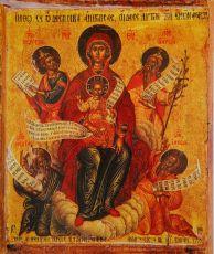 Икона Пресвятой Богородицы Богоматерь С Пророками