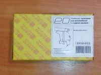 Адаптеры для багажника Kia Rio 2011-17, Евродеталь, артикул ED10-011