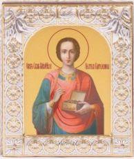 Икона Великомученик Пантелеи?мон (9х10,5см)