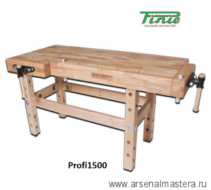 Верстак столярный Profi1500 1650x790x850 мм PINIE