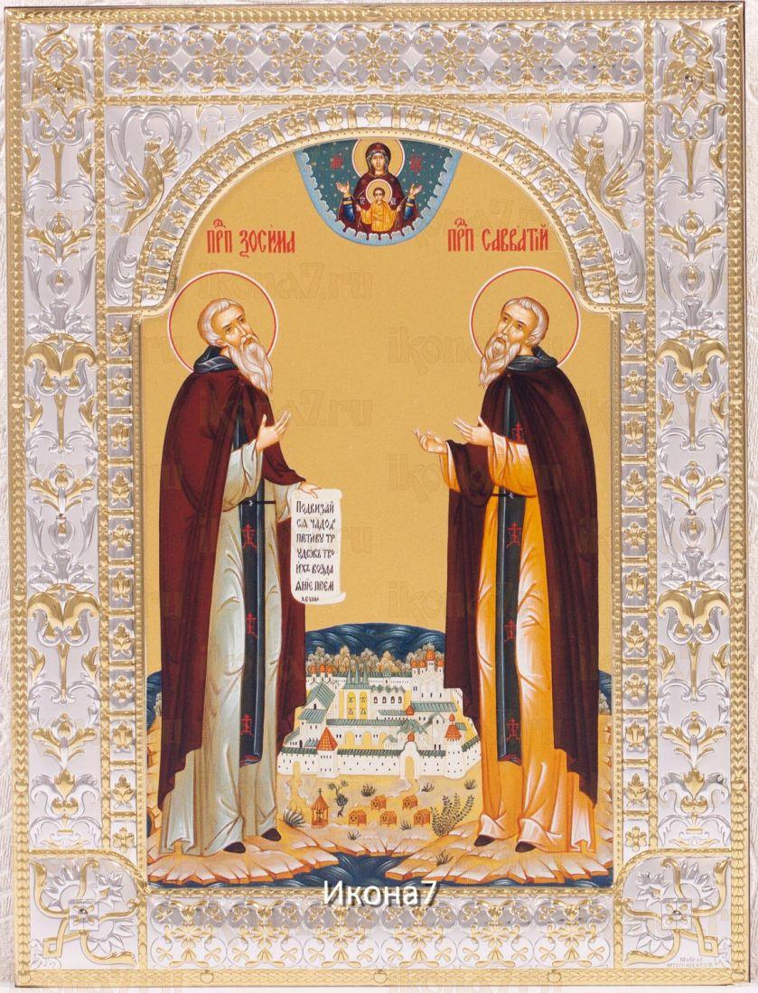 Зосима и Савватий Соловецкие (18х24см)
