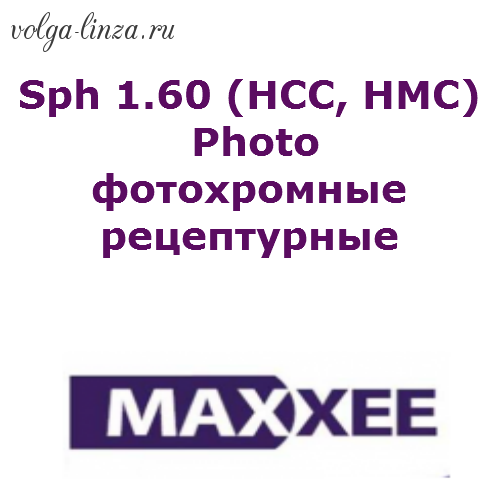 Maxxee Sph 1.60 (HCC, HMC) photo рецептурные