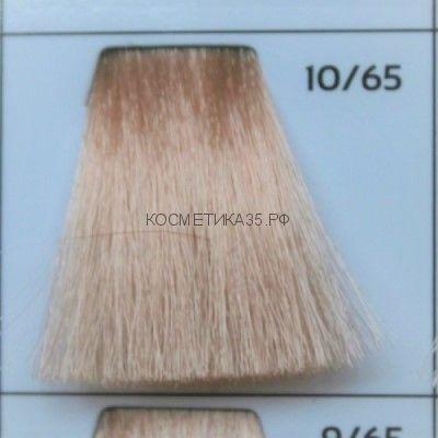 Крем краска для волос 10/65 Светлый Блондин фиолетово-красный 100 мл.  Galacticos Professional Metropolis Color